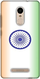 AMZER Slim Fit Handcrafted Designer Printed Snap On Hard Shell Case Back Cover for Xiaomi Redmi Note 3 - India Flag- Ombre HD Color, Ultra Light Back Case