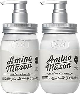 【ペアセット】アミノメイソン モイスト ホイップクリーム シャンプー & ミルククリーム トリートメント 各450ml