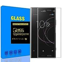 两枚 Sony Xperia XZ1 ガラスフィルム Sony Xperia XZ1 強化ガラス保護フィルム ィルム 液晶 指紋防止 気泡レス 強化フィルム フィルム 全面保護ガラスフ2.5D (耐衝撃 撥油性 感度 良好 完全な表面保護 超耐久 耐指紋 日本旭硝子素材採用 画面 滑らか 飛散防止処理保護フィルム) 対応 (xz1)