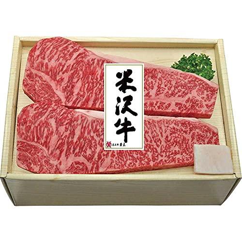 【2021年 お中元限定商品】 米沢牛黄木 米沢牛サーロインステーキ