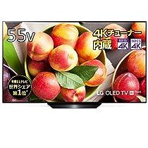 【お買い得】LG 55V型 4Kチューナー内蔵 有機EL テレビ Alexa搭載 ...