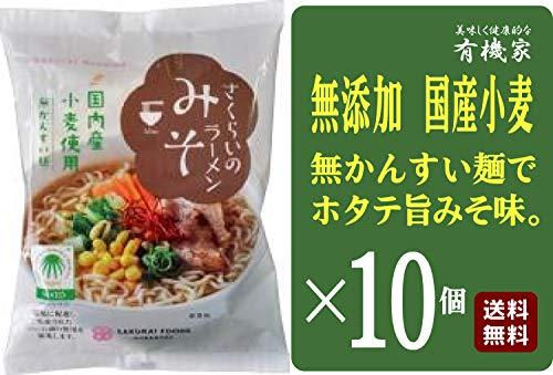 無添加 みそラーメン 101g×10個 ★送料無料 宅配便 ★麺は国内産小麦粉を使用し、パーム油で揚げています。コクと香りのホタテエキスのみそラーメンです。
