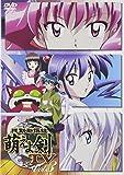 機動新撰組 萌えよ剣 TV Vol.3 [DVD]の画像