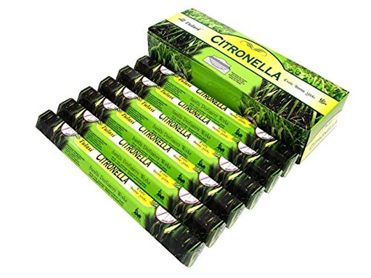 モザイクフィヨルドジャケットTULASI(トゥラシ) シトロネラ香 スティック CITRONELLA 6箱セット