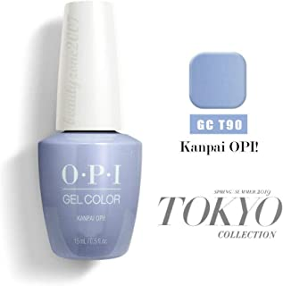 New Look Spring 2019 KANPAI OPI! GCT90 GELCOLOR SOAK OFF GEL NAIL POLISH 0.5 OZ New and Genuine