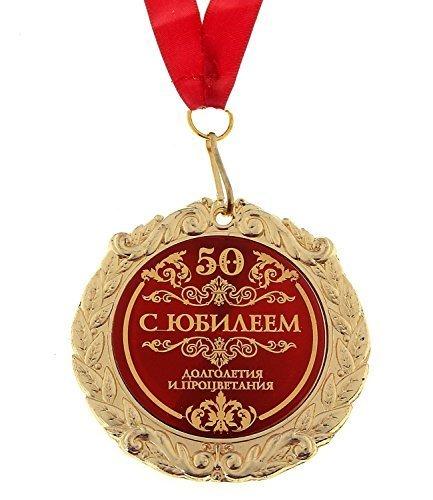 GMMH Medaille in Geschenk Karte russisch zum 50 Jahre Jubiläum Geburtstag