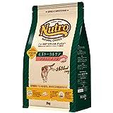 ニュートロ ナチュラルチョイス キャットフード 毛玉トータルケア アダルト チキン 2kg