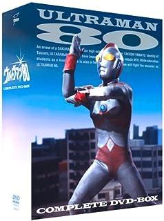 ウルトラマン80 COMPLETE DVD-BOX