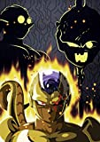 Dragonball Z Poster Enhanced Strength-Golden Metal Cooler Frieza Vertical Poster | Funny Gift for Home Decor Wall Art Print Poster | Full Size 12x18 16x24 24x36 27x40 | Manga Anime Poster