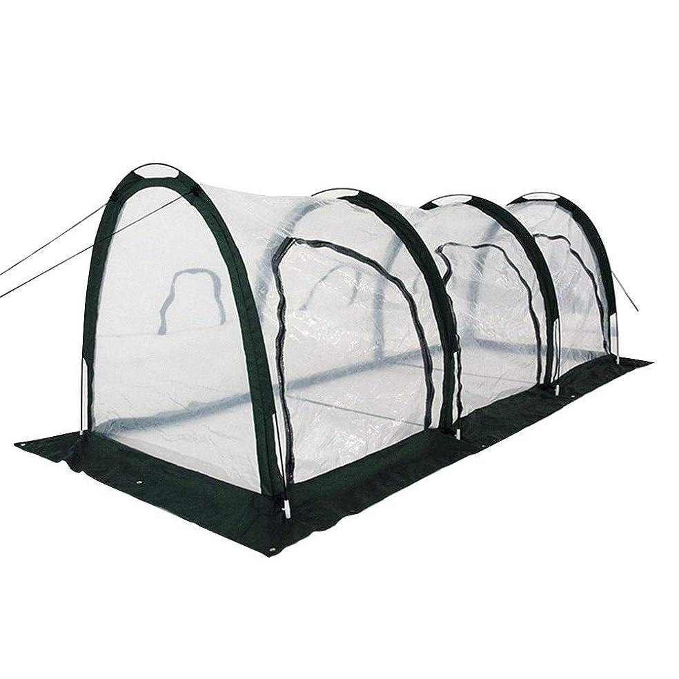 引数不快パラシュートガーデンハウスカバー PE ビニールハウス ガーデン温室 花園温室 替えカバー 植物の温室 ミニガーデン 温室カバー ホーム温室 替えカバー