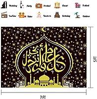 HD 10x7ftイスラム城スター背景ビニール宗教テーマ写真撮影背景スタジオブース小道具BJQQPH133
