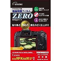 エツミ デジタルカメラ用液晶保護フィルムZERO Canon EOS RP/KissM/M6MarkII/M100/M6対応 VE-7353