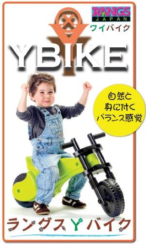 ラングス『ワイバイク』