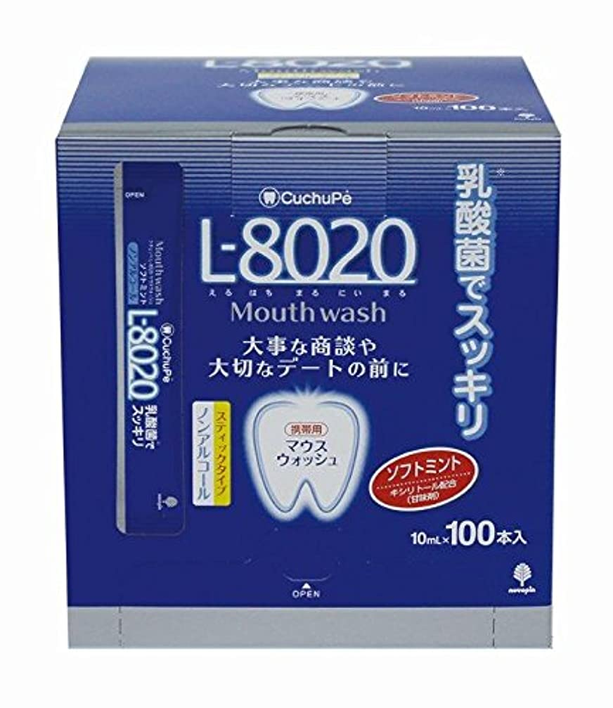 寸法牽引ニュース紀陽除虫菊 マウスウォッシュ クチュッペ L-8020 ソフトミント スティックタイプ 100本入