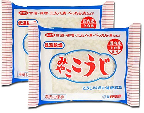 MIYAKO KOJI 200g/ Malted rice for making Shio Koji, Miso, Sweet Sake, Pickles (Pack of 2) by Isesou