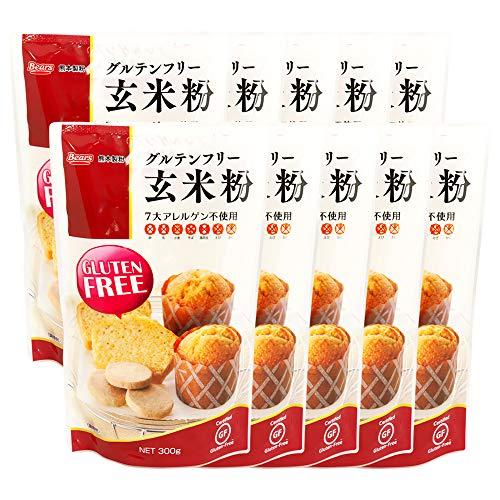 国産 グルテンフリー 玄米粉 3kg( 300g × 10袋 ) 九州産 製菓用 玄米 粉