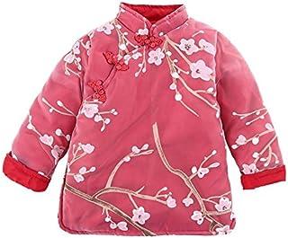 Amazon.es: chaquetas JORDAN - HaoLaiWuHunSha: Ropa