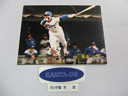 カルビープロ野球カード1989年No. 74 辻発彦 (5) ライオンズ