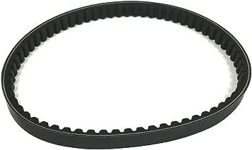MMG V-Belt CVT Variable Drive Belt Standard 669-18-30 fits 49cc 50cc GY6 QMB139 4 Stroke Engines