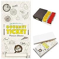【 お取り寄せ グルメ チケット 】( 引換券 ・ ギフト券 ) Manneken ベルギーワッフル