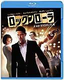 ロックンローラ[Blu-ray/ブルーレイ]