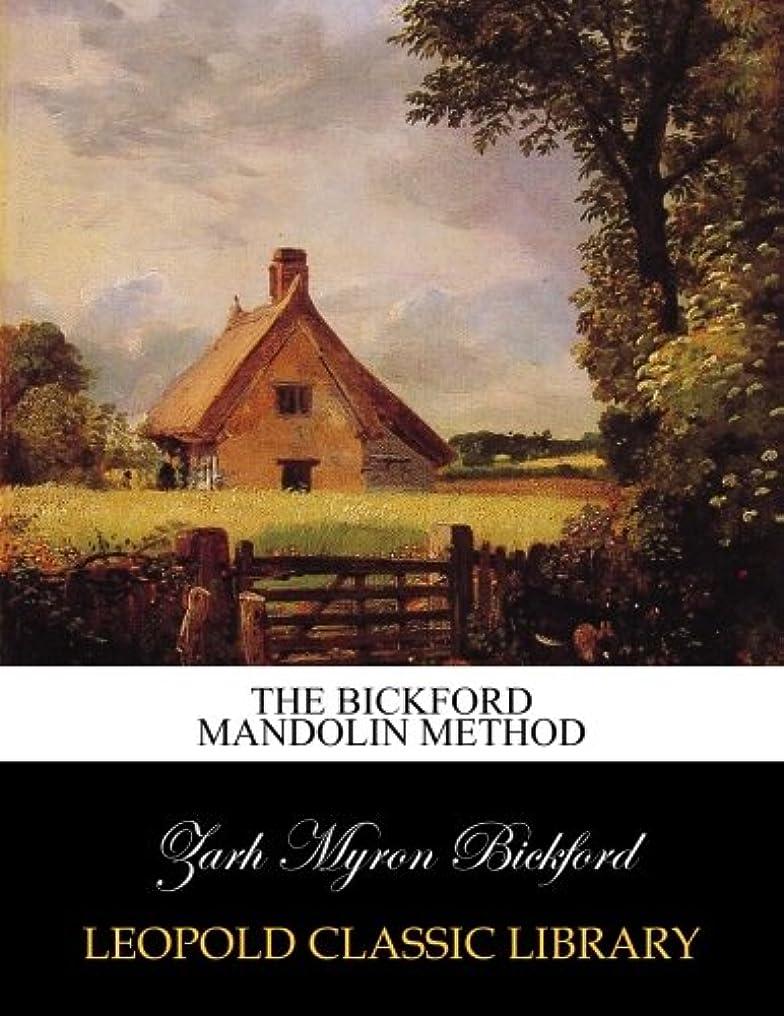 耐えられるまとめる緊張The Bickford mandolin method