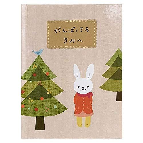 クリスマスカード 洋風 サンリオ S7202 しかけ絵本「がんばってるきみへ」 絵本カード 立体カード Christmas card グリーティングカード