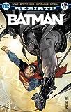 Batman Rebirth 18 Fiançailles problématiques!