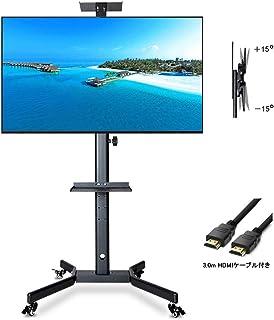 HIBARI テレビ台 テレビスタンド 液晶TVスタンド 壁寄せ ディスプレイスタンド 26-55インチ対応 キャスター付き 移動式 高さ角度調節可能 耐久性 ブラック 組立簡単 3.0mのHDMIケーブル付き