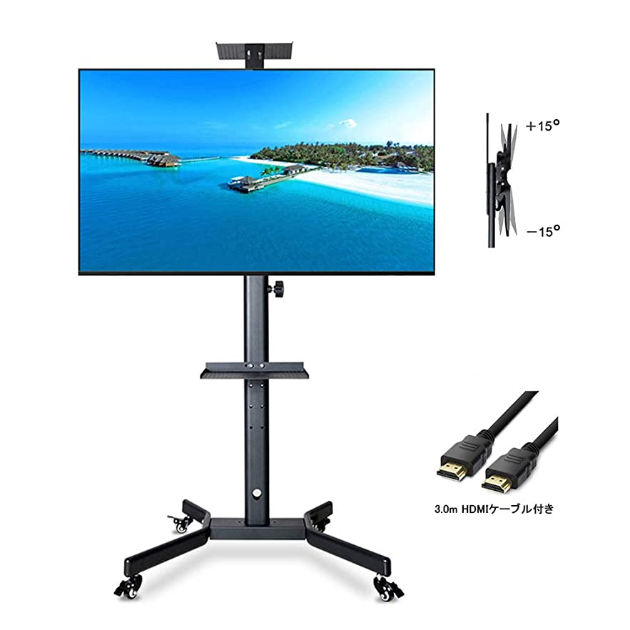 カンガルー塗抹文庫本HIBARI テレビ台 テレビスタンド 液晶TVスタンド 壁寄せ ディスプレイスタンド 26-55インチ対応 キャスター付き 移動式 高さ角度調節可能 耐久性 ブラック 組立簡単 3.0mのHDMIケーブル付き