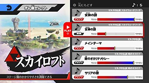 任天堂『大乱闘スマッシュブラザーズforWiiU』