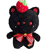 Noucher 9inch Black Cat Plush Toy Stuffed Animal Kawaii Cute Black Cats Kitty Stuffed Animal Pillow Plushie Plushies Kawaii Doll Toys Home Decor Gifts for Girls Boys Adults(Red)