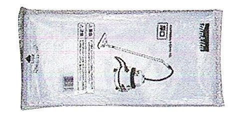 Preisvergleich Produktbild Makita 195440-6 Entsorgungssack 10Stk