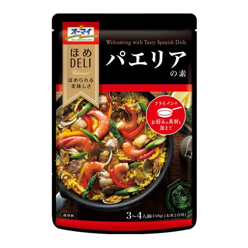 日本製粉 オーマイ ほめDELI パエリアの素 150g