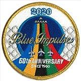 自衛隊グッズ ブルーインパルス 60th ANNIVERSARY 2020ツアーワッペン パッチ ベルクロ付(しろ)