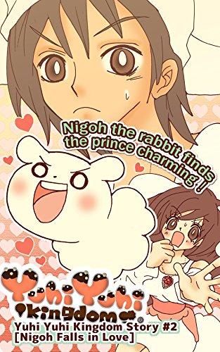 YuhiYuhi Kingdom 0002: Nigoh Falls in Love (YuhiYui Kingdom Book 2) (English Edition)
