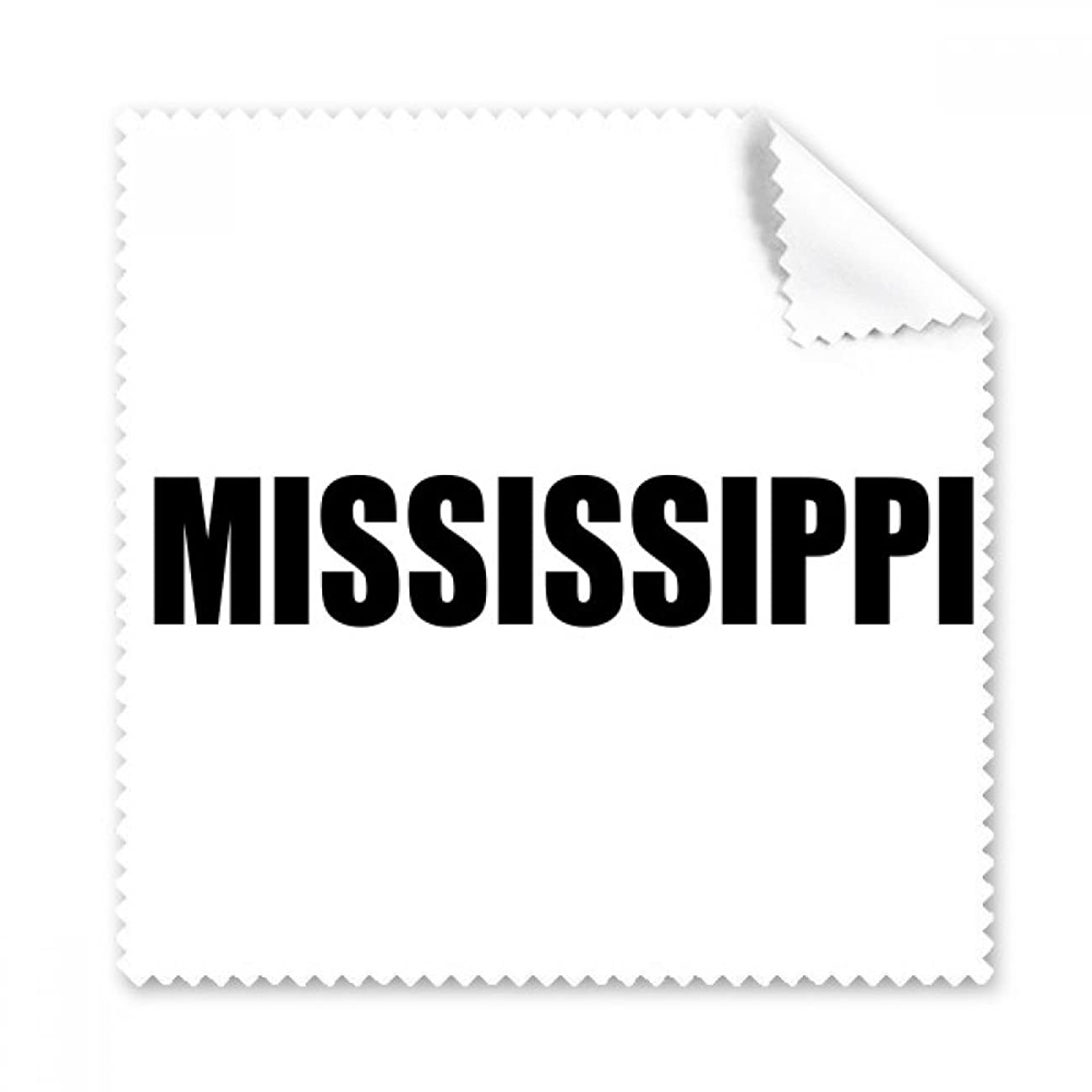 Mississippi America City Name Glasses Cloth Cleaning Cloth Phone Screen Cleaner 5pcs Gift