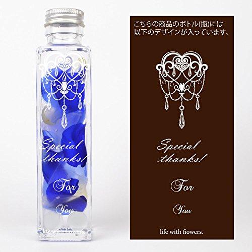 ハーバリウム デザインボトル 角瓶 ハート(白) 青いバラ プリザーブドフラワー 光るLED台座付き ドライフラワー フラワーギフト 花 誕生日 開店祝い プレゼント 贈り物