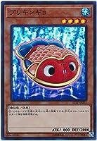 【シングルカード】17TP)ブリキンギョ/効果/スーパー/17TP-JP201