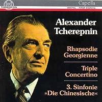 Tcherepnin: Orchesterwerke