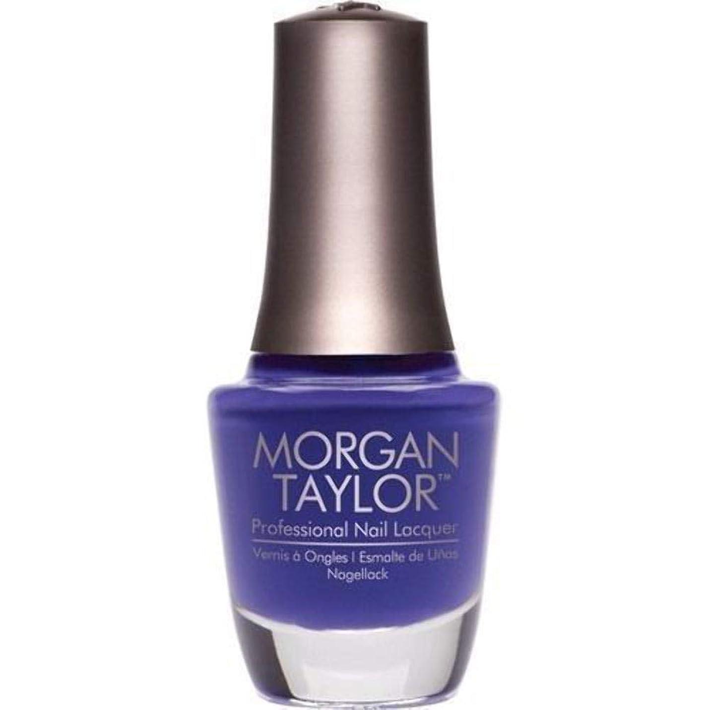 どこでも検索エンジンマーケティング書くMorgan Taylor - Professional Nail Lacquer - Anime-zing Color! - 15 mL / 0.5oz