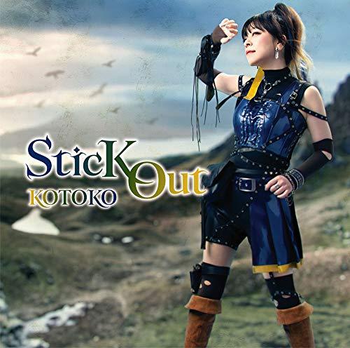 SticK Out(初回限定盤 CD+DVD) TVアニメ「キングスレイド 意志を継ぐものたち」エンディングテーマ