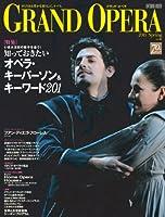 ONTOMO MOOK グランド・オペラ 2011 Spring Vol.46