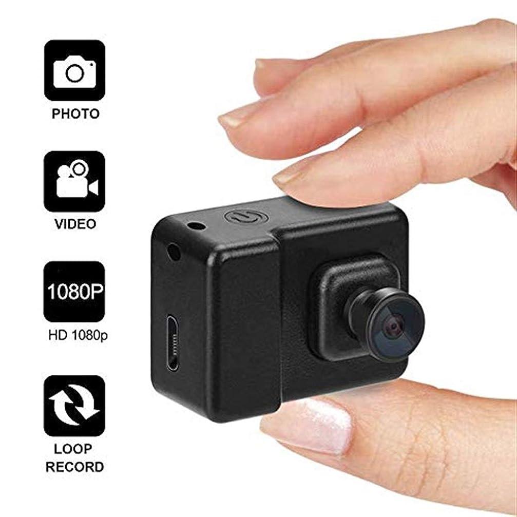 征服するなかなか動員する監視カメラ 屋内ワイヤレス防犯カメラ、1080 P HD 135°広角モニタービデオ録画ソニック認識子供/ペット/高齢者用の6層ガラスレンズ 監視カメラ wifi