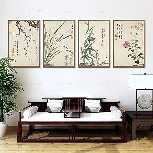 XMYC Impresión en lienzo de estilo chino vintage Meilan Bamboo y Carta Póster de flores para sala de estar 4 x 23,6 x 31,5 pulgadas (60 x 80 cm) sin marco