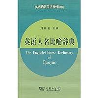 The undergraduate course economy manages professional graduation thesis to compose guidebook (Chinese edidion) Pinyin: ben ke jing ji guan li zhuan ye bi ye lun wen zhuan xie zhi nan