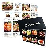 お中元 人気ランキング 贈り物 グルメ ギフト券 美食撰華 彩 旬 の 味覚 を お取寄 美食うまいもん市場