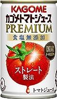 カゴメ トマトジュース プレミアム 食塩無添加 160g缶×30本×3ケース(90本)