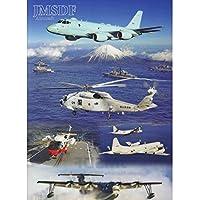 クリアファイル 海上自衛隊 航空機