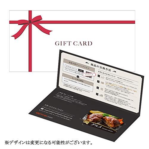 全国お取り寄せスイーツギフトカード封筒+台紙セット【お歳暮、イベントの景品、手土産、内祝い、プレゼントに】